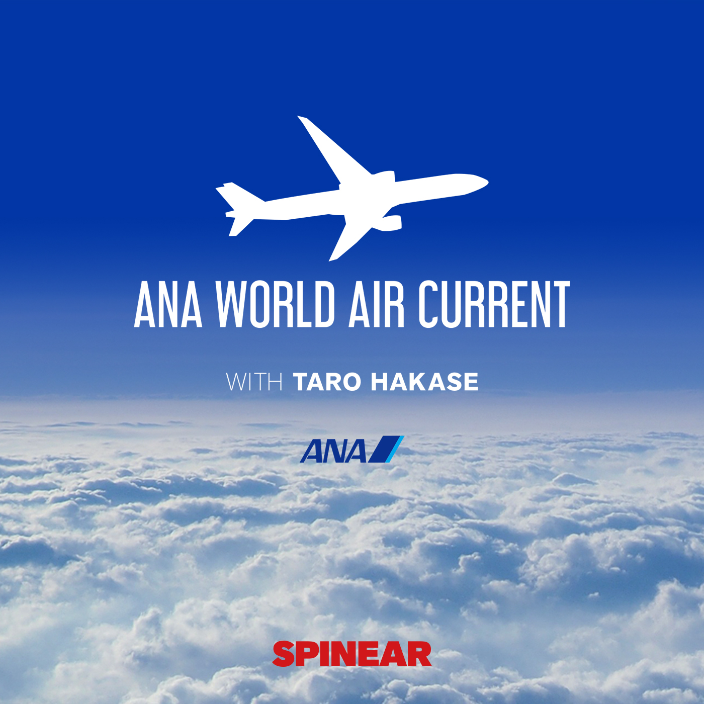2020.10.10 森山未来 - ANA WORLD AIR CURRENT